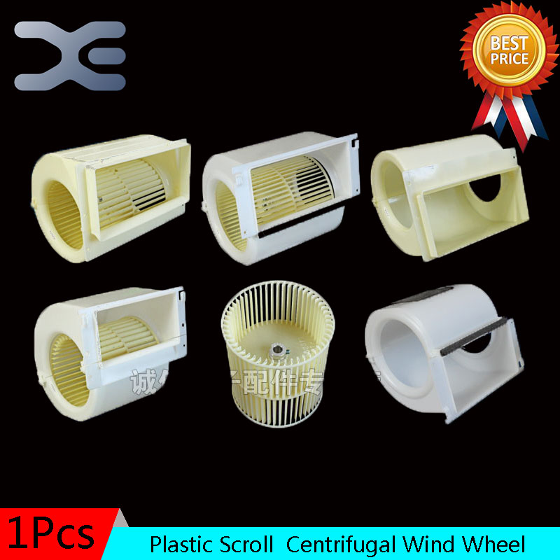 2 Models Air Conditioner Parts ABS Impeller Fan Coil Plastic Scroll Centrifugal Wind Wheel Fan Coil Unit Air Grille air conditioner outdoor device fan blade 401x115mm