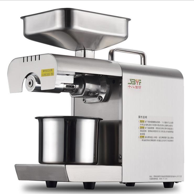Household Small Automatic Screw Oil Press Machine Peanut Tea Seed Oil Presser Machine Oil Extractor ZJ 707