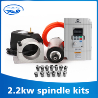 2.2KW Water Cooled Spindle kits Motor Router+110V/220V Inverter + 80mm Clamp + Water Pump/pipe +13pcs ER20 Collet For Engraver
