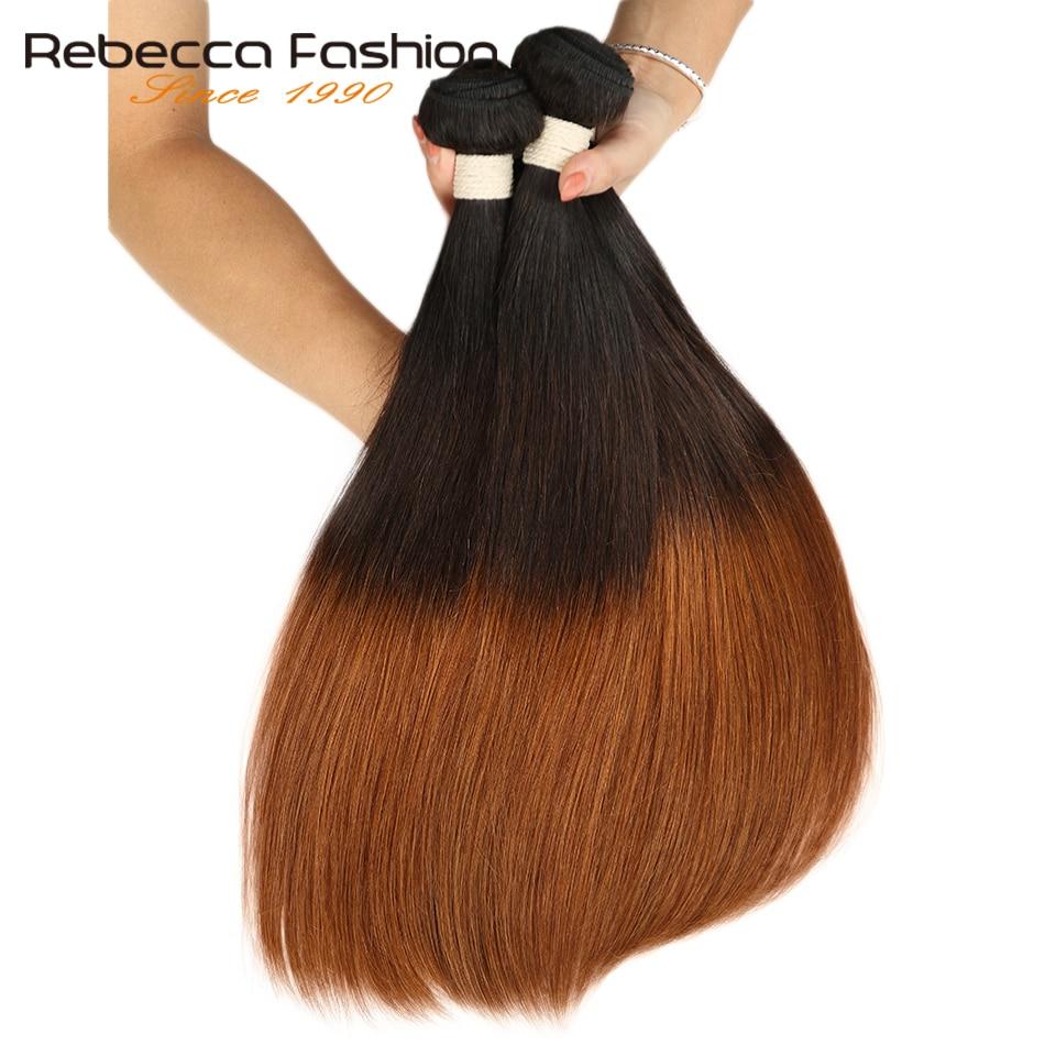 Rebecca Ombre cheveux raides brésiliens paquets 3/4 Pcs Non Remy trois tons cheveux humains paquets offres couleur 1B/4/27 #1B/4/30 #