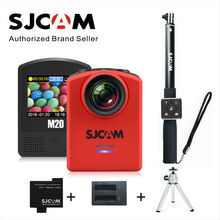 Authentic SJCAM M20 gyro 30M Waterproof Sports activities Motion Digital camera +2 Battery+Twin Charger+Distant Watch+Distant Monopod+Mini Tripod