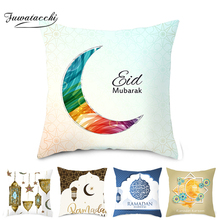 Fuwatacchi Moon Lantern Pillow Cover Eid Mubarak Ramadan Kareem Cushion Cover  for Home Chair Sofa Car Decorative Pillows 2019 цены
