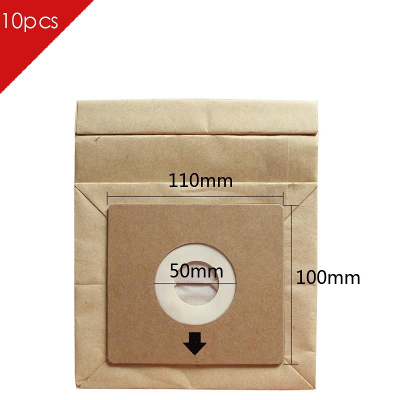 10 шт. универсальных мешков для пыли мешки для пылесоса 11x10 см подходит для Philips Электролюкс LG Haier samsung и т. д