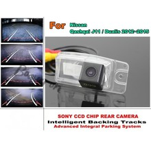 For Nissan Qashqai J11 / Dualis 2012~2015 Backing Tracks Chip Camera Car Rear View Camera  CCD Color Car Electronic Accessory