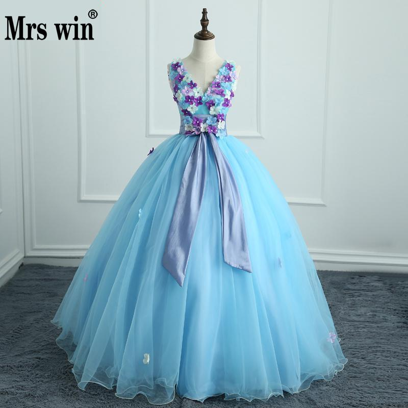 Mrs Win Quinceanera Dresses Sexy V-neck Ball Gown Lace Gorgeous Party Prom Foraml Homecoming Gowns
