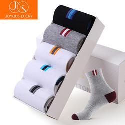 Радостное повезло 5 шт./лот носки Для мужчин красочные модные носки Для мужчин повседневные поп гнездо носки Calcetines Hombre Для мужчин носки с