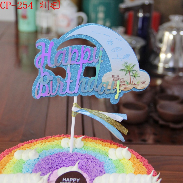 1PCs Set Beach Happy Birthday Cake Topper Baby Shower For Girls Wedding Party Decoration Supplies Tools