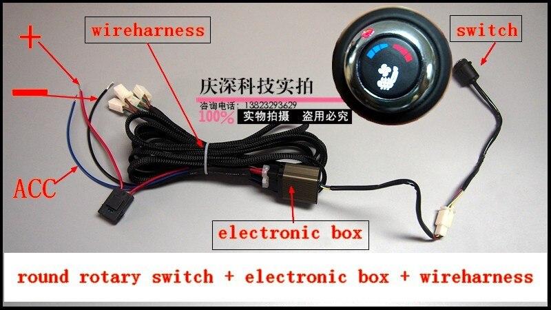 car seat heat ventilation switch rotary switch for seat s heat and ventilation function