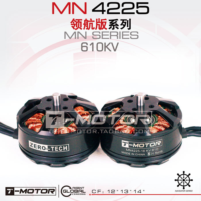 T motor rHigh Efficiency MN4225 610KV and MN3508Remote Control Brushless Motor for Multi-rotor Copter;for long time aerial photo груздев и горький и его время том 1