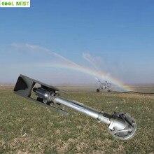 S061 большой водяной пистолет орошения спринклер для системы орошения воды спрей радиус 31-62 м Дальний диапазон