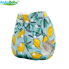 AnAnBaby 20pcs Per Lot New Designs Popular Cloth Diaper Baby Reusable Washable D