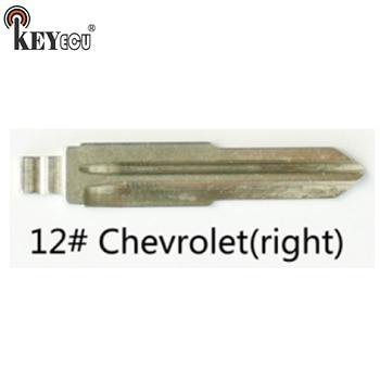 KEYECU 50x KEYDIY Universal Remotes Flip Key Blade 12# Right , DWO5R for Chevorlet Optra