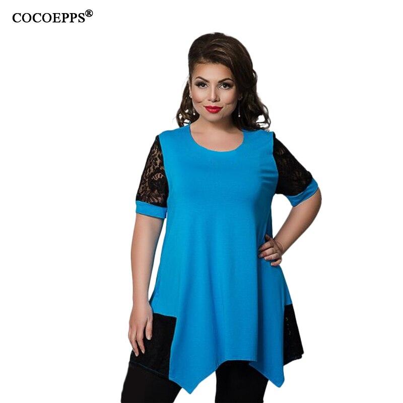 2017 Otoño Cordón de Las Mujeres Tops Nuevo tamaño Más Irregular Patchwork señoras Blusa de Gran Tamaño Azul Del O-cuello Elegante Femme 5XL 6XL camisa