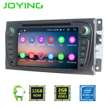 JOYING 2GB RAM Double 2 Din Android 6.0 Hand free BT Car Stereo for ford focus 2 Audio SWC HD player Radio for Ford Mondeo S-Max