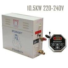 Ecnomic модель 10.5KW 220-240 V Парогенератор Сауна Пароварка с ST-135 контроллер парная аксессуары