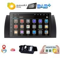 9 Android 8,1 автомобиль радио стерео для BMW X5 M5 E39 E53 нет dvd плеер gps навигации Bluetooth WI FI OBD2 DAB 2 Гб Оперативная память + бесплатная Камера