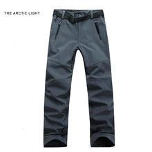 Arctic светильник походные лыжные брюки женские для отдыха на