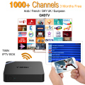 Best IPTV Set Top Box Sky Italy UK DE European IPTV Box For Spain Portugal Turkish Netherlands IPTV Tv Box Free Shipping