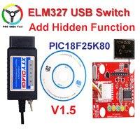 Yüksek Kaliteli ELM327 V1.5 USB Anahtarı Kırmızı PIC18F25K80 Çip ELM 327 Ford HS için CAN/MS Forscan Için OBD2 Teşhis Tarayıcı CAN