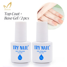 TRY NAIL Bright Shiny Surface Top Quality Base Gel + Top Coat UV Gel Base Coat Top Gel UV Lamp Nail Art Design Nail Gel Lacquer