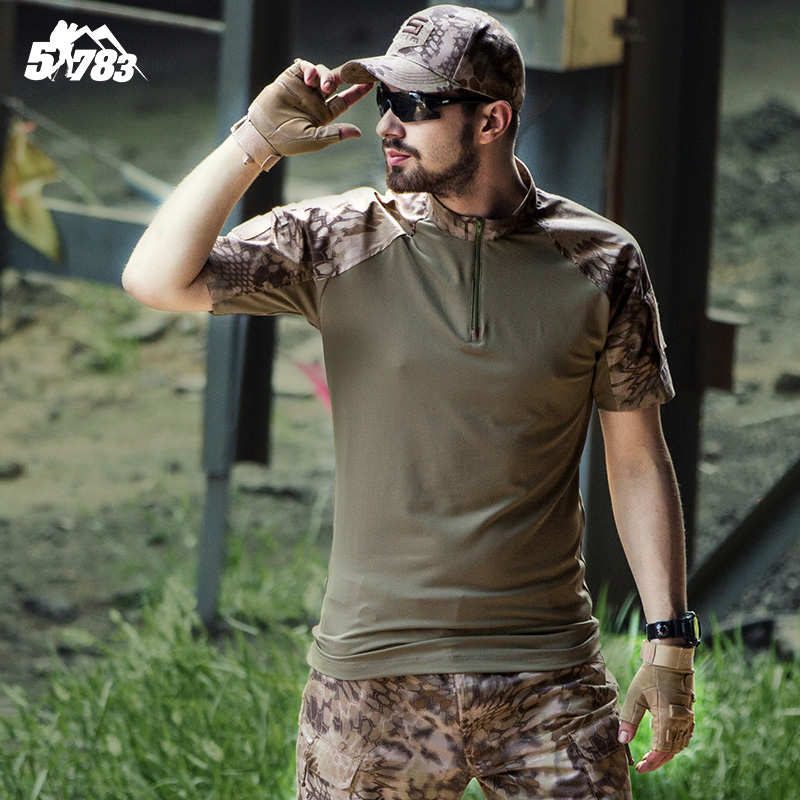 Summer Camouflage Outdoor Coolmax T Shirt Men Army Combat Military Uniform Tactical T Shirt Quick Dry