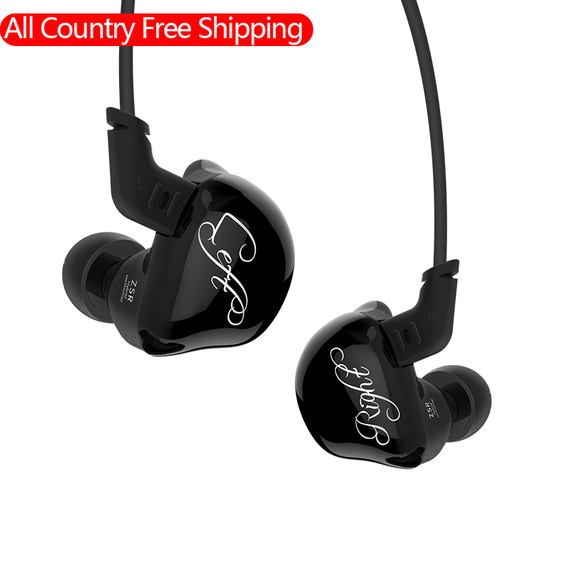 KZ ZSR Six Drivers In Ear Earphone Armature And Dynamic Hybrid Headset HIFI Bass With Replaced Cable Noise Cancelling headfone new kinera h3 in ear earphone dynamic with 2ba hybrid 6 unit hifi earphone earbud headset monitor earphone with mmcx cable