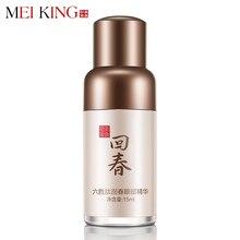 MEIKING 15g Eyes Creams Skincare Moisturizing Anti-Puffiness Eye Cream Remove Fat Granule Dark Circle Anti-Aging Skin Care