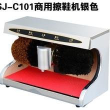 Оборудование для полировки обуви использование в комнате коммерческий офис в новой продукции продвижение вся обувь табурет тип, Электрический автоматический