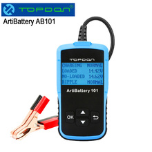 ФОТО topdon battery analyzer free online update regular flooded/agm flat plate/gel/agm spiral battery tester  16v 2000cca battery