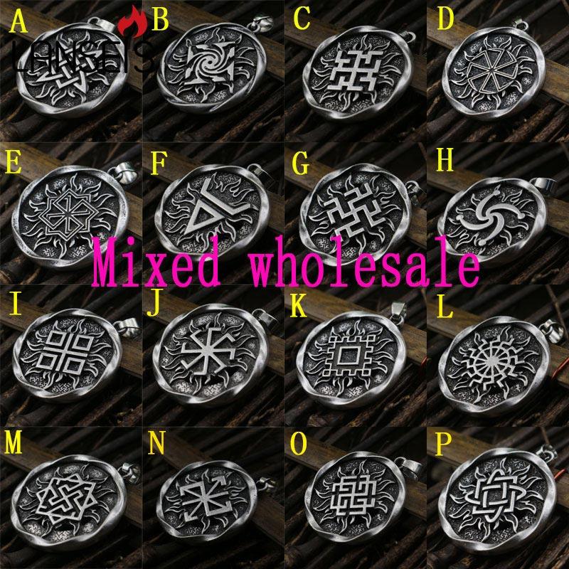 lanseis 16pcs Mixed wholesale slavic symbol pendant men necklace amulet pendant 16 different symbols Nation women jewelry