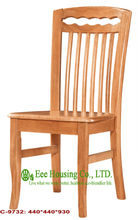 C-9732 Luxurious Solid Dining Chair,Solid Wood Dinning Table Furniture With Chairs/Home furniture