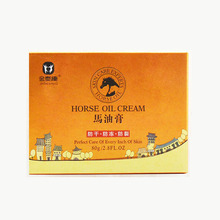 Jintaikang Horse Oil Cream Perfect Care Of Every Inch Skin 80 G / 2.8 F