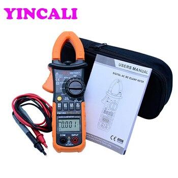 2 stück Multifunktionale Digital AC DC Clamp Meter PM2108A Strom Valtage Kapazität frequenz Widerstand Tester Schnelle versand