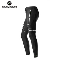 ROCKBROS Spring Summer Cycling Pants Tight Long Trousers Sports Wear Quick Dry Anti Sweat Bike Bicycle