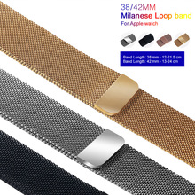 Milanese Apple Watch Band 38mm 40mm for Apple 1 2 3 Milanese Loop Bracelet Stainless Steel band for iWatch 4 42mm 44mm цена и фото