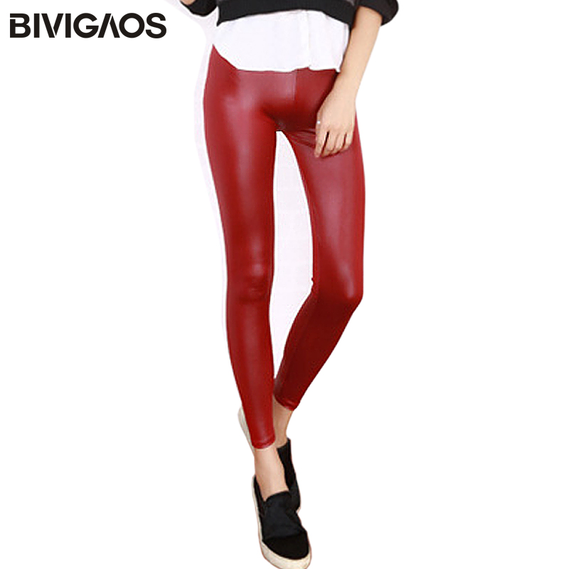 BIVIGAOS women leather look   leggings   sexy shiny wet look   legging   gothic legins punk rock spandex ankle pants trousers mallas