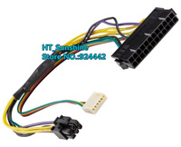 High Quality 30cm ATX Main 24 Pin to 6 Pin PCI E PSU Power Adapter Cable 18AWG HP Z220 Z230 SFF server workstation