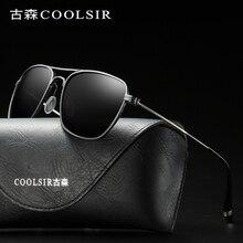 2018 New Fashion Big Frame Sunglasses Men Square Glasses for Women High Quality Retro Sun Vintage Gafas Oculos