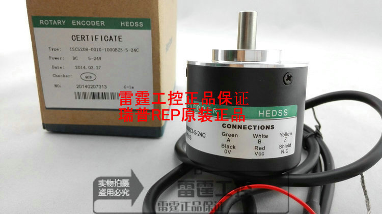 все цены на New Original rep incremental encoder ISC5208-001G-1000BZ3-5-24C онлайн