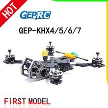 GEPRC элегантные Гибридный-х FPV каркасный комплект углеродного волокна GEP-KHX4/KHX5/KHX6/KHX7 w/PDB 5V 12V для модель радиоуправляемого дрона DIY гоночный Квадрокоптер