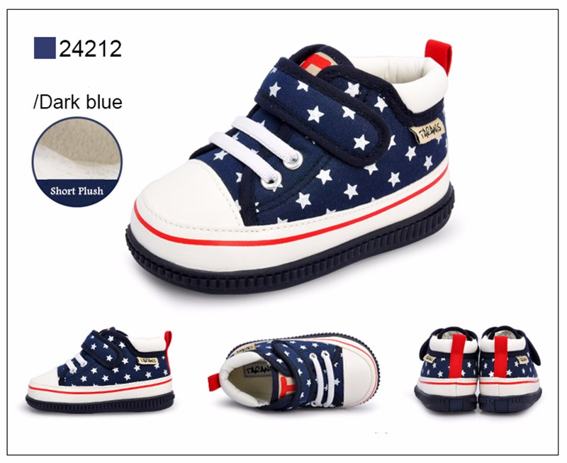 Baby Casual Shoes (26)
