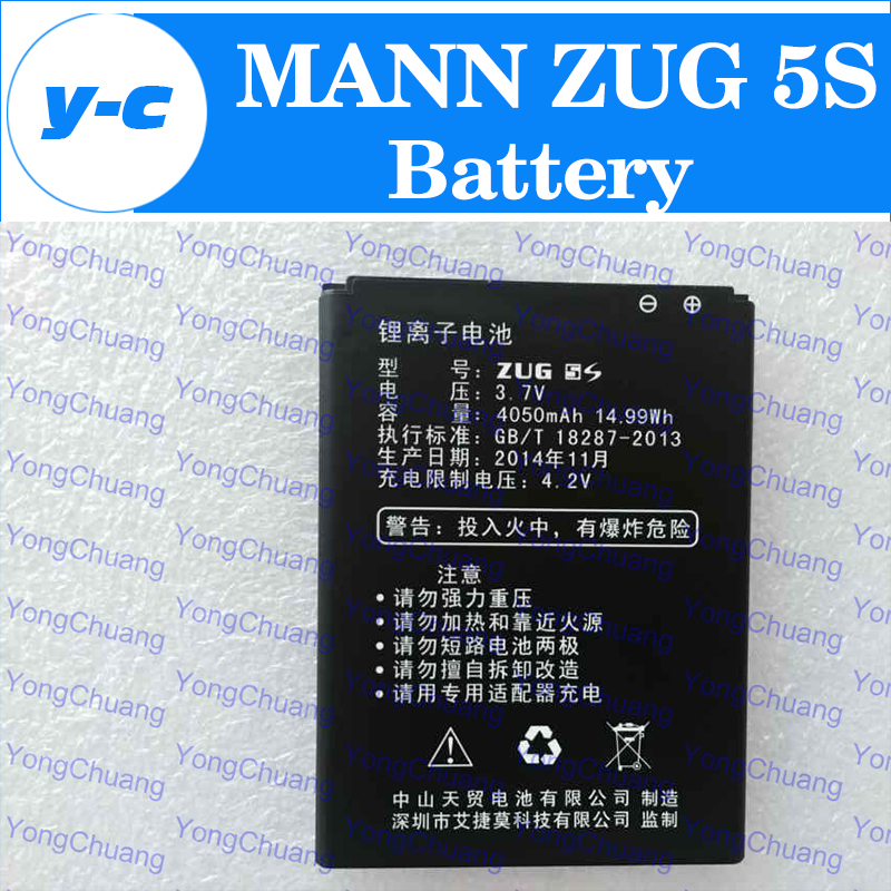 MANN ZUG 5S battery 100% New Original Large Capacity 4050mAh Battery For MANN 5S Phone In Stock