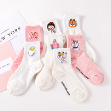 Elegant Lovely Cartoon Sweet Cotton Women font b Socks b font Cute Animals Character Ladies and
