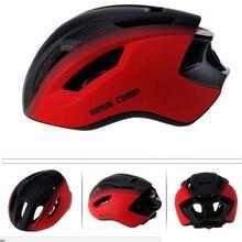 MTB защита и шлемы