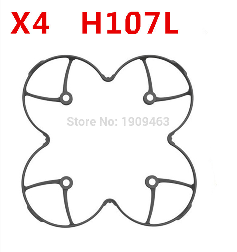2015 New Hubsan H107 H107L X4 RC Quadcopter Parts Protection Cover Free Shipping2015 New Hubsan H107 H107L X4 RC Quadcopter Parts Protection Cover Free Shipping