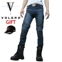 2016 Motorcycle PANTS MAN VOLERO YH 615 Featherbed jeans pantaloni Goccia cavalcare versione standard car and