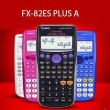Free shipping 1 Piece New Original Graphics Calculator for student Calculator teach FX-82ES PLUS A