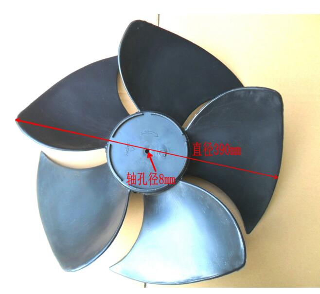 Air conditioner parts 5 blades fan blade clockwise direction 390mm diameter 8mm central hole air conditioner outdoor device fan blade 401x115mm