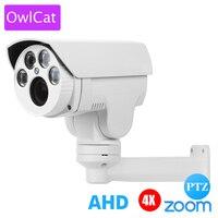 Full HD 1080P 960P AHD IR Bullet Camera Outdoor 4X Motorized Auto Zoom 2 8 12mm