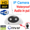 Freeshipping Audio Ip Camera 960P 1 3mp Hd Wireless Wifi Cameras Infrared Mini Cctv Systems Security